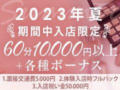 お気軽にお問い合わせください♪<br /><br />TEL080-8223-8693<br /><br />tsuya.hada.oosaki@docomo.ne.jp<br /><br />LINE ID tsuya.hada.oosaki