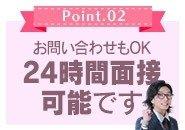 鹿児島最高峰の9000円!!!