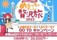 即日勤務もご相談ください(^^)/