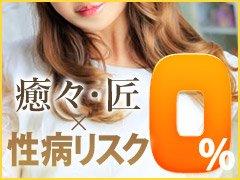 """▼詳細はこちらをクリック▼<br /><a href=""""http://blog.livedoor.jp/benevo/"""">http://blog.livedoor.jp/benevo/</a>"""