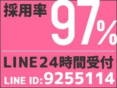 大阪の大人気人妻店からの新店こそが「大和屋堺東店」です。<br /><br /><br /><br />【待遇】<br />◆入店祝い金・移籍金有り(3つのプランからお選びいただきます)<br /><br />◆マンション寮完備…店舗の近くに1Rから3LDKまでのマンション寮を完備しております<br /><br />◆個室・大部屋待機…貴方のお好きな待機方法をお選びください<br /><br />◆アリバイ会社完備…電話対応・各種書類などのアリバイ対応をさせて頂きます<br /><br />◆罰金・ノルマ一切無し…遅刻・当日欠席でも罰金・指名ノルマなどの罰金は一切ございません<br /><br />◆自由出勤…前日までに出勤が分かっていればお店に連絡して頂きます。当日急に出勤しても問題無<br /><br />◆セクハラ講習無…経験者の方には一切講習はございません(女性スタッフ対応)<br /><br />◆モニター有…受付に来たお客様を確認出来る為、ばれる心配無<br /><br />◆専用アプリ…これで個人情報が漏れる心配なし<br /><br />◆日払い有…今日お仕事した分は全額日払いさせて頂きます<br /><br />◆送迎有…帰りの電車がなくなった方・お店から駅までの間にお客様に会う心配のある方など、お店の車で送迎させて頂きます<br /><br /><br /><br />1日に稼いで頂けるお給料・待遇はとても女の子に喜ばれています