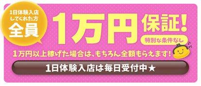 たまごとひよ娘(札幌ハレ系)