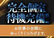 必ず稼げる1日10万円以上!!