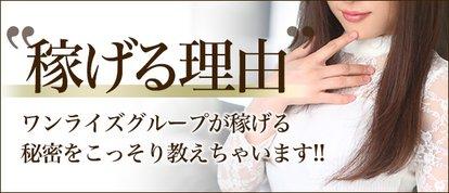 CLUB ONE 大阪店