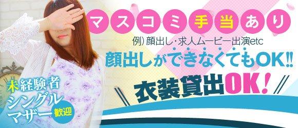Good memory(グッドメモリー)