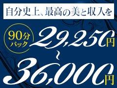 """全てお任せください!!<br />女の子一人一人のライフスタイルに合わせて<br />スタッフ一同が全力バックアップ致します。<br /><br /><a href=""""mailto:hanayaka1126@docomo.ne.jp?subject=%83K%81%5B%83%8B%83Y%83w%83u%83%93%8C%A9%82%DC%82%B5%82%BD"""">質問だけでもお気軽に♪</a><br /><br />☆LINEでお気軽質問☆<br /><a href=""""http://line.naver.jp/ti/p/yiBGEGjMUS"""">vs.mikado</a><br />"""