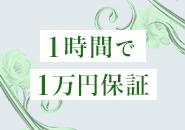 7月の最高給料なんと224万円\(^o^)/