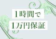 2月の最高月収は、なんと207万円\(^o^)/まさかの200万オーバーでございます!