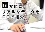 【日本一】30代が【稼いでます】10年、いやもう20年は破られないであろう東海新記録を樹立!2017年12月度月間利用者数【25,458名様】突破!!中部エリア最大級グループ会社