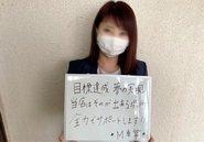 京都エリア、トップクラスの高待遇をご用意しております!