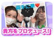 当店の実際の寮です!生活に必要な備品は一通りそろっているのですぐに快適な生活が可能です♪