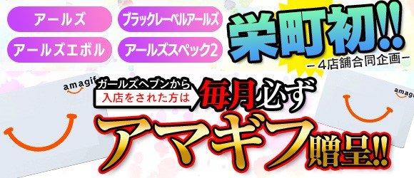 Я`s EVOL