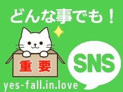 求人LINE ID:otonari.g