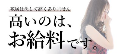 ROYAL FACE NAKASU