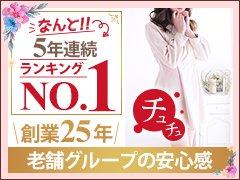 ⭐️ソフトサービスで大阪No.1の集客力⭐️<br />毎月1700人以上のお客様がいらっしゃいます。<br />ヘブンネット大阪ランキングの2部門で1位を獲得!<br />お店総合ランキングでヘルス・デリヘル・エステなどの業種を抜かし第2位も獲得中です!<br />