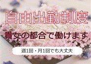 ☆楽しいイベント盛りだくさん☆