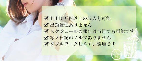 OPEN HEART 福岡