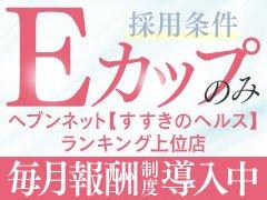 ●体験入店すると保証があります(*˘︶˘*).。.:*♡<<br /><br />4時間体験・・・4万円 完全保証<br />6時間体験・・・5万円 完全保証<br />8時間体験・・・6万円 完全保証<br /><br />2日体験・・・10万円 完全保証<br />3日体験・・・15万円 完全保証<br /><br /><br />条件は一切ナシ!そのままお支払致します☆ by店長<br />