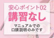 お仕事帰りにショッピング(○゚ε^○)v