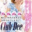 金沢人妻 Club DEE
