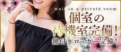 黒薔薇夫人梅田店