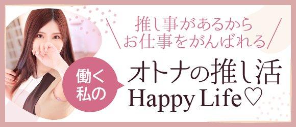 コマダム倶楽部 梅田店