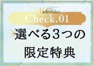 6月30日までの期間限定!!!!【 ✦ 1 5 万 円 貰 え る ✦ 】お好きな3日間でOK!3日間で15万円の完全保証キャンペーンです✦※必ず「キャンペーン見た」とお問い合わせ時に、お伝えください。