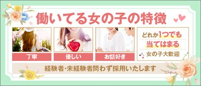 大阪エステ性感研究所 梅田支店 sexual feeling aroma salon