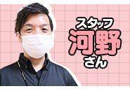 お友達と一緒に入店するとそれぞれ2万円プレゼント(*^^*)また保証対象でさらにお得になります(^^)