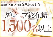 【大阪・京都・奈良・滋賀・和歌山 姫路・岡山】 これだけの在籍をしているお店は 関西でも見当たりません!