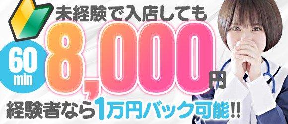 イエスグループ福岡 M's Kiss