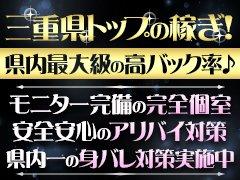 "<strong><a href=""http://www.job-classy.com/yokkaichi-concept/"">☆もっと身近なお問い合わせ『LINE求人』☆</a><br /><a href=""http://www.girlsheaven-job.net/6/y-classy/blog/"">★初心者(未経験)大歓迎!すぐにお仕事可能です!★</a><br /><a href=""http://www.girlsheaven-job.net/6/y-classy/movie/"">☆ソフトサービスでもシッカリ高収入GET!☆</a><br /><a href=""http://www.job-classy.com/yokkaichi-work/"">☆日額70.000円!月給100万円以上もラクラク♪☆</a><br /><a href=""http://www.job-classy.com/yokkaichi-concept/re_13304/"">★大型グループ店経営だからこそ!圧倒的な広告料!★</a></strong>"