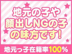 日給50,000円以上もちろん可能です!<br />指名率はもちろん100%女の子のものです♪<br />その他多数のお手当ご用意しています!!!<br />