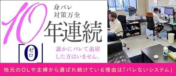 函館 デリヘル 人妻桃屋