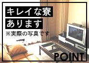 【急募】早番8時、9時出勤できる方特に大歓迎しております!!