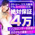 TinkerBell(ティンカーベル)
