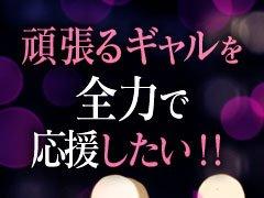 24時間電話かメールで面接OK!!<br />お気軽にお問い合わせください!<br /><br />求人担当 岸村<br /><br />LINE求人ID:king-0813<br />(24時間対応)<br /><br />メール求人:king.of.kkings-0813@softbank.ne.jp<br />(24時間対応)<br /><br />電話求人:090-6996-5979<br />(24時間対応)<br /><br /><br />必ずメッセージも忘れずに<br />お願い致します。