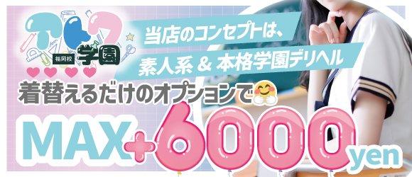 清楚系素人専門店atoiアトワ