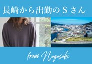 福岡からは専用送迎車アリ!!
