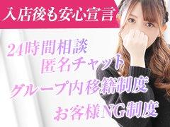 大阪で有名な<br />風俗グループからの募集なので<br />安定して稼ぎたい女性に<br />オススメできる梅田の求人です<br /><br />お給料に希望する金額などは<br />面接の時にもご相談ください<br />お問い合わせは24時間対応中!<br />お気軽にご連絡ください(*'▽')