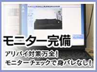 面接交通費5000円 、入店祝い金100000円 合計105000円 皆様に必ずご支給いたします。