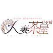 ++初めての女性限定特典++<br />入店祝い金10万円<br />海外旅行チケットプレゼント♪