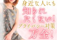 モニター完備&各種書類発行OK!