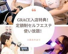 新潟No.1老舗<br />メンズエステ店です♪