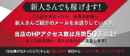 奥様鉄道69FC仙台店