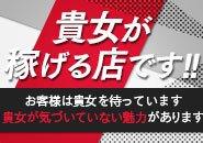 事務所は仙台駅西口から徒歩5分☆ 小野・庄司・遠藤の誰かがお迎えに上がります(^_^)♪