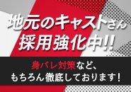 ライオンズマンション本町第二。1Fの「齋藤貴金属店」「サンアイ薬局」が目印です。