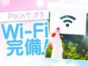 完全個室待機ですので、待機室待機のあの重苦しい人間関係に悩まなくてもOK!( ゚ω^ )b
