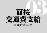 知名度は北九州TOPクラス!
