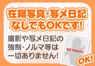 今なら更にグレードアップ\(^^)/1週間で30万円保証♪